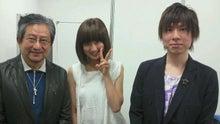 麻生夏子オフィシャルブログ「ただ今ご紹介にあずかりました、麻生夏子です。」by Ameba-P1000690.jpg