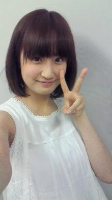 麻生夏子オフィシャルブログ「ただ今ご紹介にあずかりました、麻生夏子です。」by Ameba-200903251802000.jpg