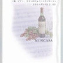 ソムリエさんとワイン…