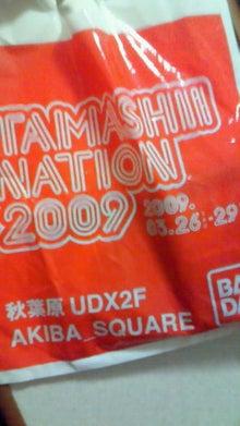 麻生夏子オフィシャルブログ「ただ今ご紹介にあずかりました、麻生夏子です。」by Ameba-image.jpg