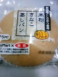 コンビニの新デザートを味見したい!-090325_2039~01.JPG