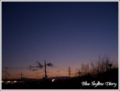 BLUE  SKYLINE  DIARY