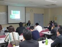 花の仕事人Blog-UG@シカマケ