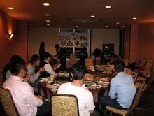 中国料理五十番の店長ブログ