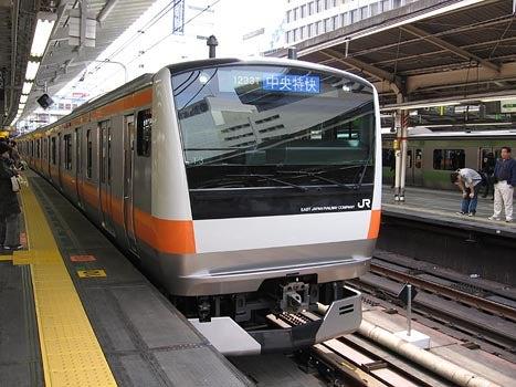 Nikoru Zone - 二コル ゾーン-Tokyo Metro