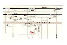 $神戸 元町 占い館【天使のうさぎの日記】      万野愛果(まんの あいか)-なごみ地図