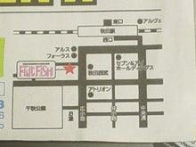 FLatFish 秋田市秋田駅前ニューブランド&古着屋 フラットフィッシュ