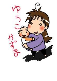 O型☆家族-ゆうこ&かずま