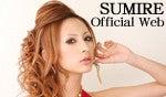 純恋(スミレ) オフィシャルウェブサイト