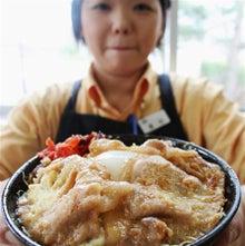 万能たれコレblog-ETC丼.jpg