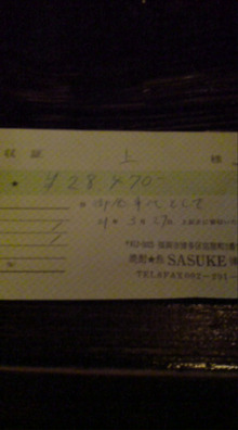 The Ryo Says...-20090327235726.jpg