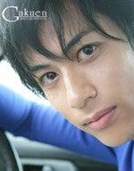 進藤学オフィシャルブログ「GAKU'S ROAD -通学路-」by Ameba