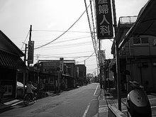 なべじろうの小屋  The hut of nabejiro