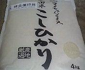 ダイニングの琉球優待生活-JOG-HD
