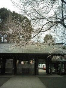 アットホーム・ダッドのツインズ育児日記-2009-03-27_16-06.jpg