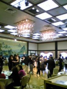 ◇安東ダンススクールのBLOG◇-090328_150004.jpg