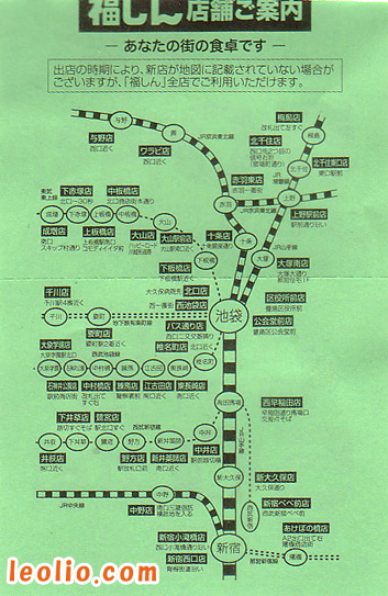 イラストレーターleolio 『歩こうの会 おざな(Ozana)』-ee50