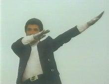 かめ吉のウルトラゾーン-SR5403