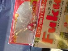 ヤマイダレM.B-20090328164612.jpg