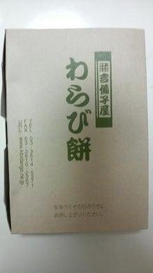 へなちょこ日記-asf
