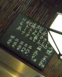 麒麟の The five senses 美味しい 画像 動画集!!-富久春