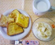 毎日はっぴぃ気分☆-フレンチトースト