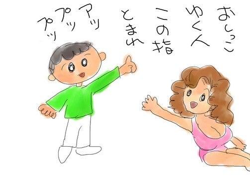 のほほん人生-appuppu