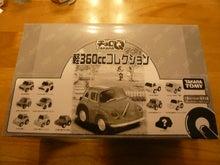 JOY HOBBY CAR な日々(JHC)-k1