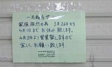 true-090329_1618~01.jpg