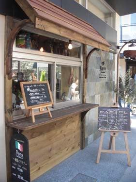 横浜発 驢馬人の美食な日々-Rans kamakura01