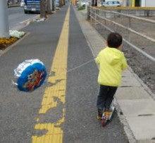 幸せな日々☆-200903284