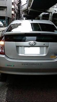 車をコヨナク愛す社長のブログ