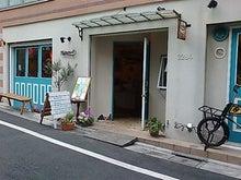 【北千住】 「まるごとマイタウン東京」ブログ-ヒンメル