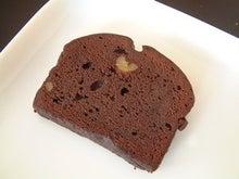 【北千住】 「まるごとマイタウン東京」ブログ-パウンドケーキ