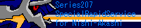 Series 207 Special Rapid Service for Nishi-Akashi-英語バナーポケモン版