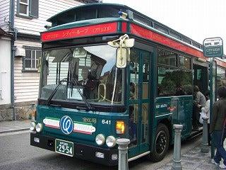 あひるるる-バス