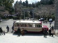 JOY HOBBY CAR な日々(JHC)-香取神宮にて