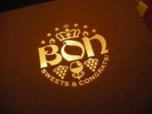 女将のブログ-BON