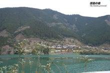清流の森 ~九州の滝と風景~-石峠レイクランド