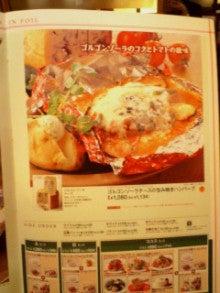 月見そばOfficial Blog☆節約生活☆-20090330201416.jpg