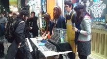桃井はるこオフィシャルブログ「モモブロ」Powered by アメブロ-20090331183840.jpg