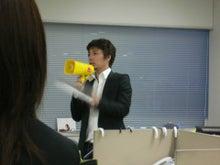 渋谷ではたらく社長のアメブロ-AMEBA