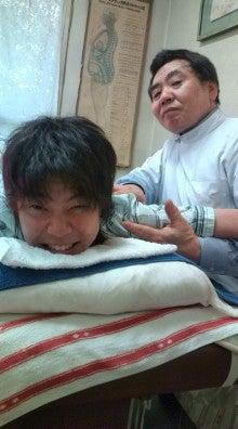 三浦皇成オフィシャルブログ「皇成 aim at the top」Powered by Ameba-マッサージ1