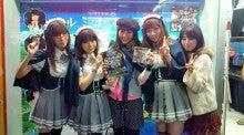 桃井はるこオフィシャルブログ「モモブロ」Powered by アメブロ-F1020414.jpg