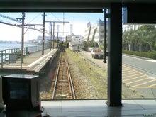 酔扇鉄道-TS3E5795.JPG