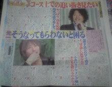 素直な女になるために……-東京中日スポーツ2