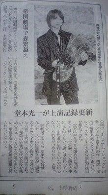素直な女になるために……-京都新聞