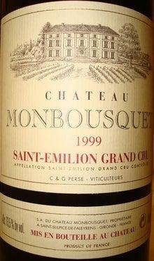 個人的ワインのブログ-Chateau Monbousquet 1999