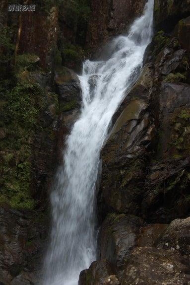 清流の森 ~九州の滝と風景~-紅葉の滝3