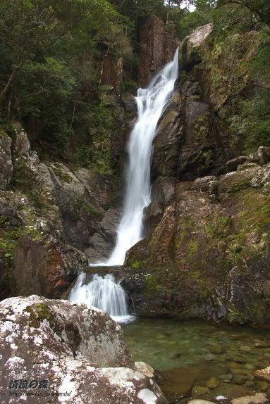 清流の森 ~九州の滝と風景~-紅葉の滝2
